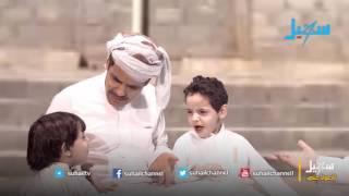 ( كلوا زوامل ) الحلقة 26 من برنامج غاغة 2 للفنان محمد الأضرعي
