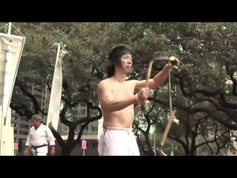 衝撃的な空手の演武 Amaazing demonstration of the legendary Karate Kazumasa Yokoyama