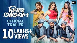 বিবাহ অভিযান Trailer | Ankush, Nusraat| Rudranil, Sohini| Anirban, Priyanka| Birsa Dasgupta| SVF
