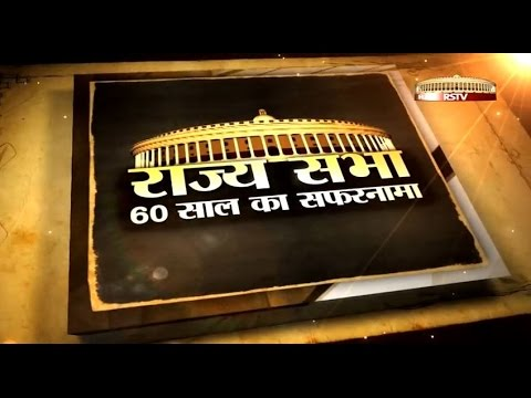 Documentary (Hindi) - 60 years of Indian Parliament