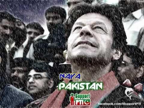 Xxx Mp4 PTI Chalo Chalo Imran Kay Sath Rahat Fateh Ali Khan PTI 3gp Sex