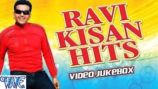 रवी किशन हिट्स || Ravi Kishan  Hits || Video JukeBOX || Bhojpuri Hit Songs 2015 new