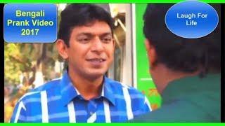 Bangla Funny Video অপমান কাকে বলে ও কি কি Bangla Natok Funny clip Ft Chanchal Chowdury