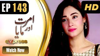 Drama | Amrit Aur Maya - Episode 143 | Express Entertainment Dramas | Tanveer Jamal, Rashid Farooq