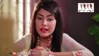Keu na januk By Imran Ft  Tahsan   Afnan Nish and Mehjabin Chowdhury Official New Video Song 2016