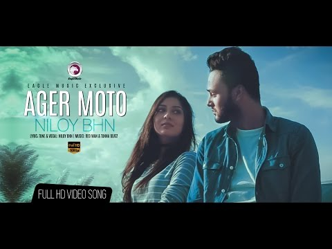 Niloy BHN - Ager Moto (Official Music Video) | Bangla R&B