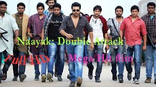 Naayak, Mega Hit Flim, Double Attact, 2015 Best flim, Latest tamil movie 2015