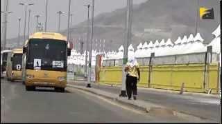 حملة الراجحي | مخيم 7 | حج 1436 هـ | HD