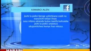 Channel Ten Online : Kukithiri kwa matukio ya uhalifu na unyang'anyi 08.10.2016