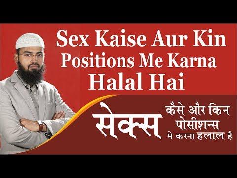 Xxx Mp4 Jima Humbistari Sex Kaise Aur Kin Position Me Karna Halal Hai By Adv Faiz Syed 3gp Sex