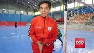 U-20 National Futsal Team Preparing For Asian Competitions