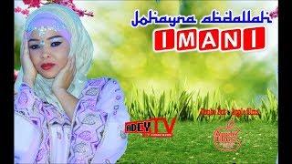 QASWIDA -Johayna Abdallah ~ IMANI