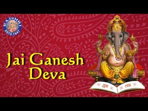 Xxx Mp4 Jai Ganesh Deva Ganpati Aarti Ganesh Chaturthi Songs Sanjeevani Bhelande 3gp Sex