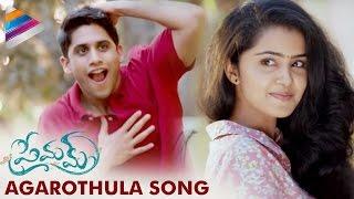 Premam Songs | Agarothula Video Song Trailer | Naga Chaitanya | Shruti Haasan | #Premam Telugu Movie