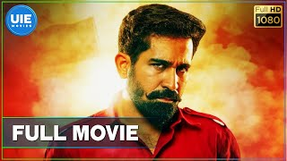 Yaman Tamil Full Movie