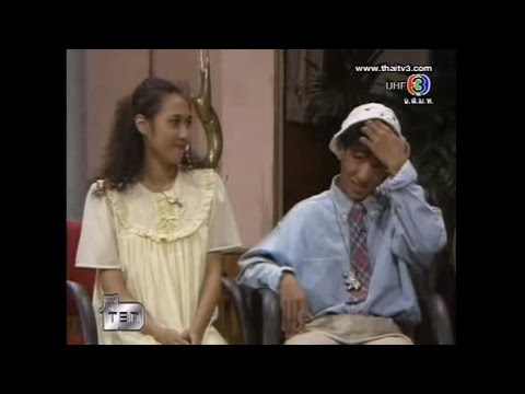 Xxx Mp4 โน้ส อุดม โดนแฉมีเมียแล้วเมื่อ 22 ปีก่อน ตัวเต็ม 3gp Sex