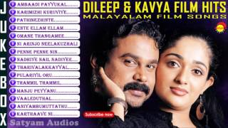 Dileep & Kavya Film Hits | Evergreen Malayalam Songs