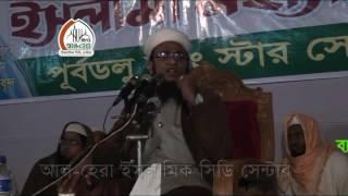 মুসলমানের আওজ  New  Bangla Islamic Song 2016  By Ashabuddin Al-Azad