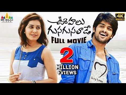 Xxx Mp4 Oohalu Gusagusalade Telugu Full Movie Naga Shaurya Rashi Khanna 3gp Sex