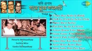 Gaaner Surer Aashankhani Vol 2   Songs Jukebox   Hemanta Mukherjee,Suchitra Mitra & Kanika Banerjee