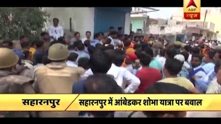 Saharanpur: Tension prevails after tiff between two groups during Ambedkar Shobha Yatra