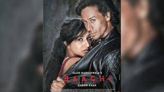 Baaghi (2016) | Tiger Shroff, Shraddha Kapoor, Sudheer Babu | Full Review