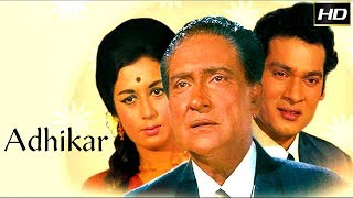 Adhikar 1971 - Social Movie | Ashok Kumar, Nanda.