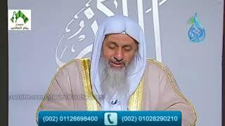 أهل الذكر (263) قناة الندى للشيخ مصطفى العدوي 1-11-2018