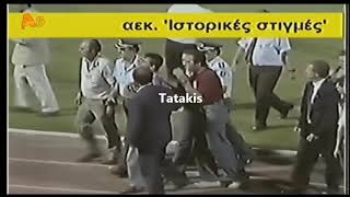 Tsoukalas-Sas Ponaei H AEK