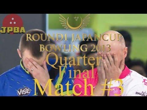 2013 Round1 Japan Cup Quarter Final