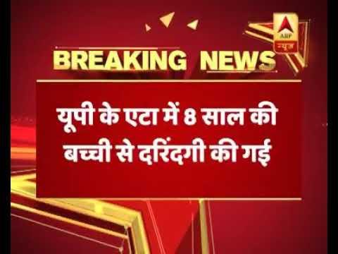 Xxx Mp4 Muslim Man Raped 8years Hindu Girl 3gp Sex