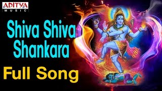Shiva Shiva Shankara Full song || Damarukam Movie || Nagarjuna, Anushka