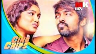 mk tv cini chips theresha ellenna nayandhara film talk 23 09 2015