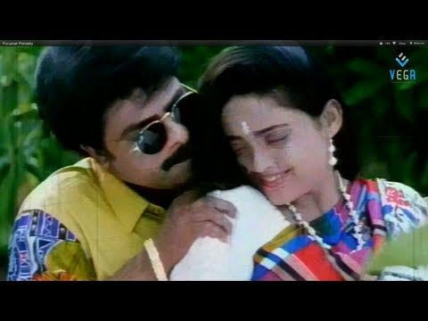 Xxx Mp4 Purushan Pondatti Tamil Full Movie 3gp Sex