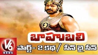 Bahubali Part - 2 Story Leaked || Scene By Scene Story || Tollywood Gossips || V6 News