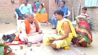 Ramakant shadi all part(5)