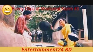 Mosharraf Karim's Bangla New Natok 2016 | Funny Clips of Mosharraf Karim #3 | Entertainment24 BD