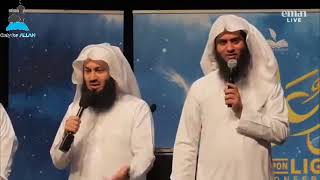 If You Remember Allah , Allah Will Remember You: Sheikh Mansour, Sheikh Nayef, Mufti Menk