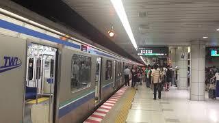 【客終合図】りんかい線国際展示場駅2番線 合図灯による乗降終了合図