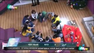 اشراق و ريتا تسألان مينا عن ما تكون كنزة بالنسبة له لعبة الصراحة   19/12/2014