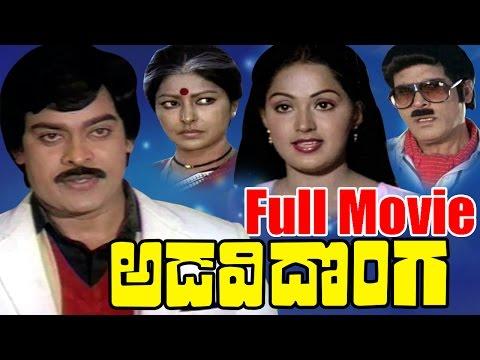 Xxx Mp4 Adavi Donga Latest Telugu Full Movie Chiranjeevi Radha 2016 3gp Sex
