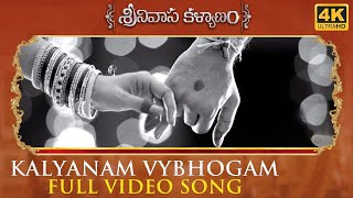 Kalyanam Vybhogam Full Video Song - Srinivasa Kalyanam Video Songs | Nithiin, Raashi Khanna