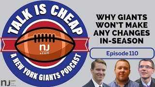 Why the Giants won't make any big changes in-season