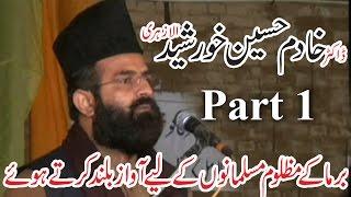 Dr Khadim Hussain Khurshid Alazhari 2017 about barma Part 1