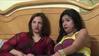 اجرأ فيلم عربى ممنوع من العرض عن الشذوذ الجنسى بين الفتيات +18