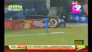 Duronto Rajshahi Vs Chittagong Kings BPL 2013 Highlights (Rajshahi Bat) Match 3