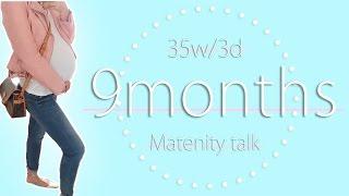 【妊娠経過報告】出産直前の妊婦さんってどんな感じ??【9ヶ月】