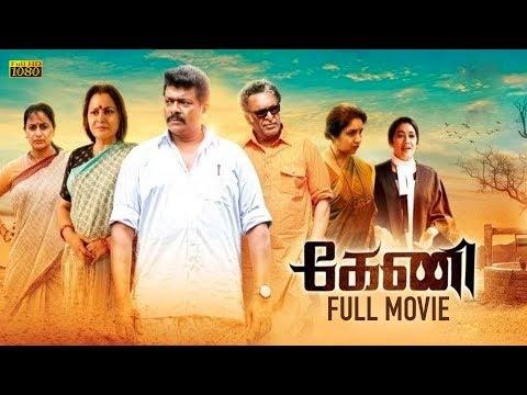 Xxx Mp4 Keni Tamil Full HD Movie 2018 Parthiepan Revathi Nassar Jaya Prada Anu Hasan 3gp Sex