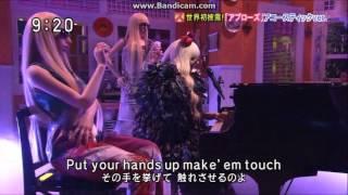 Lady Gaga - Applause (Acoustic) (With Gagadolls)