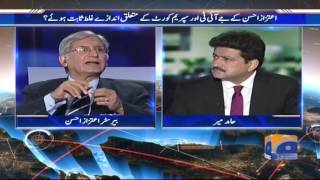 Capital Talk - 10 August 2017 uploaded on 10-08-2017 957 views